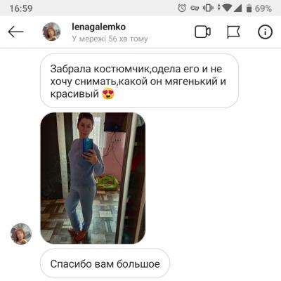 Отзывы покупателей LikeOn комплект из хлопковой пряжи голубого цвета