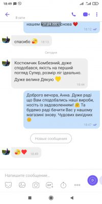 vidguki-pokupciv-magazinu-likeon-komplekt-svetr-i-bryuki-z-bavovni