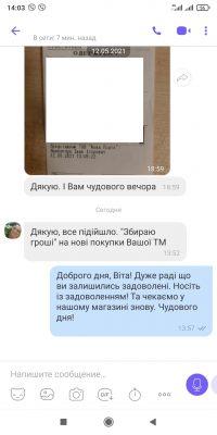 vidguki-pokupciv-internet-magazinu-likeon
