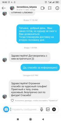 zhenskij-golf-iz-merinosovoj-shersti-otzyv-pokupatelya-likeon