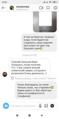 otzyvy-po-obsluzhivaniyu-v-internet-magazine-likeon