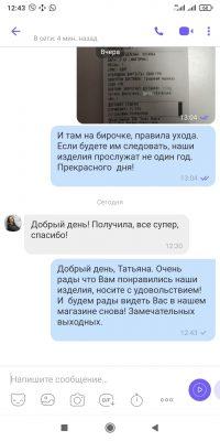 otzyv-pokupatelya-magazina-likeon-bryuki-i-futbolka-polo-fialka