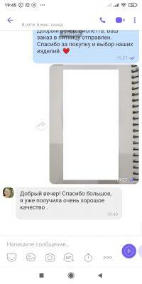 otzyvy-o-telnyashke-iz-gazoopalnogo-xlopka-magazin-likeon