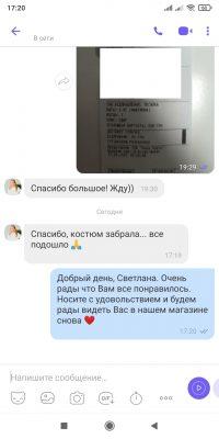 otzyvy-pokupatelej-magazina-likeon-yubochnyj-komplekt-iz-italyanskogo-xlopka