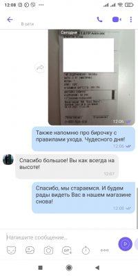 otzyv-ot-postoyannogo-pokupatelya-magazina-likeon